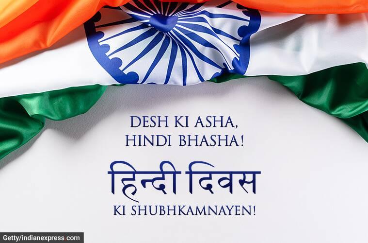 Happy Hindi Day 2020