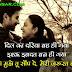 Tujhe Kitna Chahne Lage Lyrics: Arijit Singh   Shahid Kapoor   Kabir Singh 2019