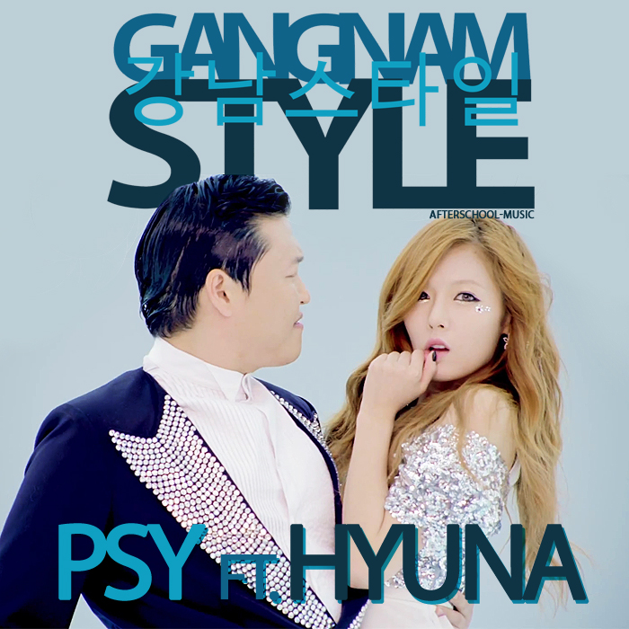 gangnam style paroles traduction