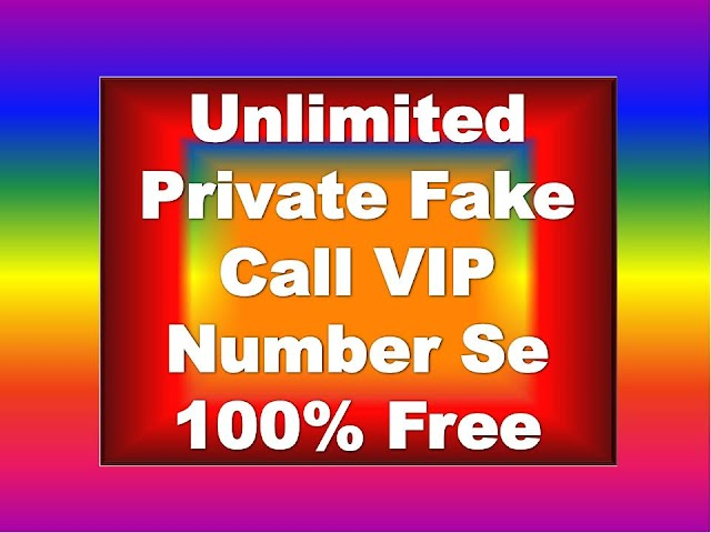 Private Number Se Call Kaise Kare   Fake Unknown Number Vip Number App Se Call Kaise Kare
