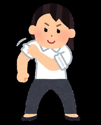 腕まくりをする人のイラスト(女性会社員)