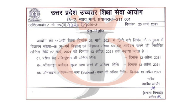 Extension notice