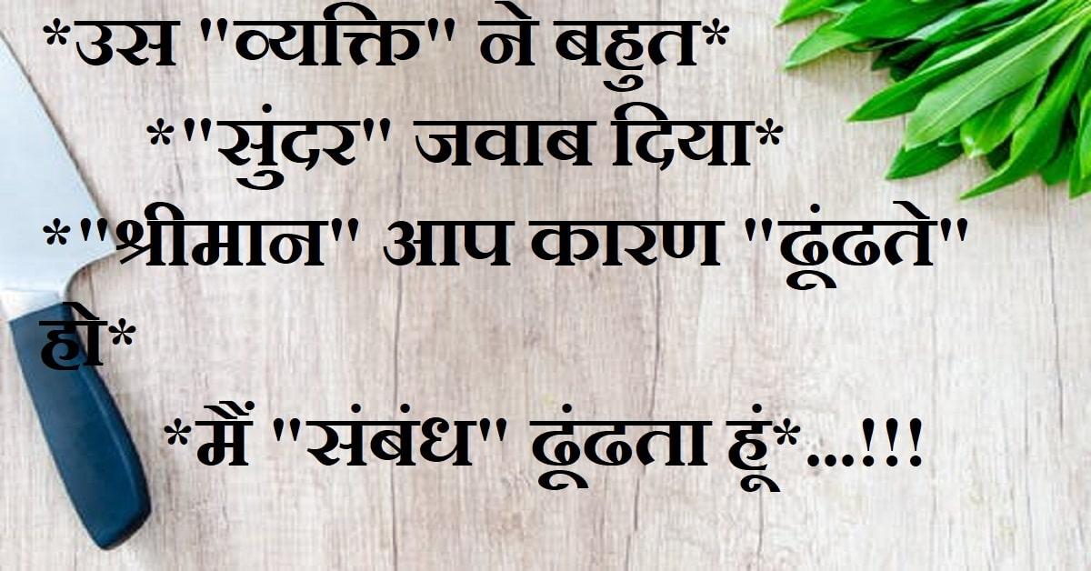 hindi whatsapp status download