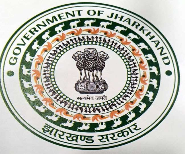The new logo created by the Government of Jharkhand is known in this logo.Government of Jharkhand created a new logo