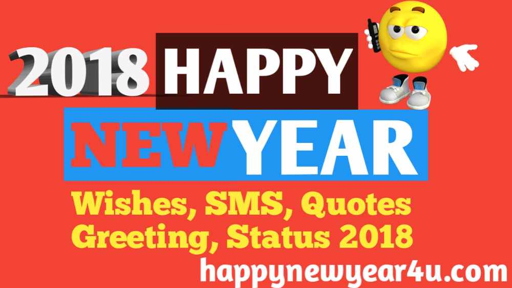 Happy new year 2018 wishes message quotes greeting status hindi here is best 2018 happy new year collection im presenting latest happy new year wishes greeting quotes message in hindi english language m4hsunfo