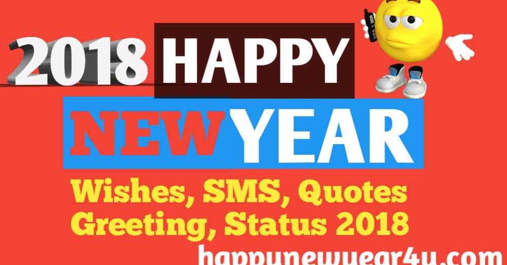 Happy New year 2021 wishes, Message, Quotes, Greeting ...