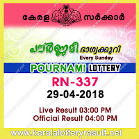 kerala lottery 29/4/2018, kerala lottery result 29.4.2018, kerala lottery results 29-04-2018, pournami lottery RN 337 results 29-04-2018, pournami lottery RN 337, live pournami lottery RN-337, pournami lottery, kerala lottery today result pournami, pournami lottery (RN-337) 29/04/2018, RN 337, RN 337, pournami lottery R337N, pournami lottery 29.4.2018, kerala lottery 29.4.2018, kerala lottery result 29-4-2018, kerala lottery result 29-4-2018, kerala lottery result pournami, pournami lottery result today, pournami lottery RN 337, www.keralalotteryresult.net/2018/04/29 RN-337-live-pournami-lottery-result-today-kerala-lottery-results, keralagovernment, result, gov.in, picture, image, images, pics, pictures kerala lottery, kl result, yesterday lottery results, lotteries results, keralalotteries, kerala lottery, keralalotteryresult, kerala lottery result, kerala lottery result live, kerala lottery today, kerala lottery result today, kerala lottery results today, today kerala lottery result, pournami lottery results, kerala lottery result today pournami, pournami lottery result, kerala lottery result pournami today, kerala lottery pournami today result, pournami kerala lottery result, today pournami lottery result, pournami lottery today result, pournami lottery results today, today kerala lottery result pournami, kerala lottery results today pournami, pournami lottery today, today lottery result pournami, pournami lottery result today, kerala lottery result live, kerala lottery bumper result, kerala lottery result yesterday, kerala lottery result today, kerala online lottery results, kerala lottery draw, kerala lottery results, kerala state lottery today, kerala lottare, kerala lottery result, lottery today, kerala lottery today draw result, kerala lottery online purchase, kerala lottery online buy, buy kerala lottery online