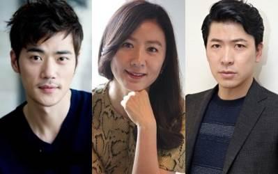 사라진 밤 (Vanished Night) Synopsis And Cast: Korean Film