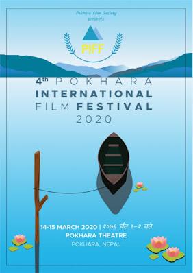 PORKHARA INTERNATIONAL FILM FESTIVAL