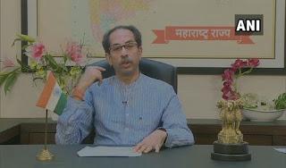 महाराष्ट्र में लग सकता है लॉकडाउन, CM उद्धव ठाकरे ने रविवार को बुलाई बैठक    #NayaSaberaNetwork