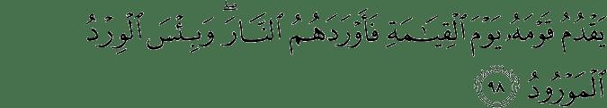 Surat Hud Ayat 98
