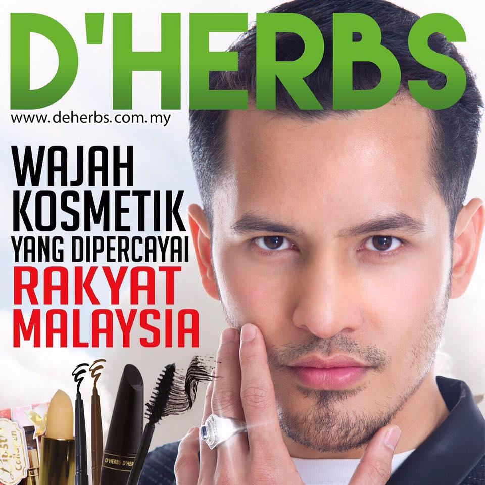 Review D39Herbs Terlajak Laris 2016