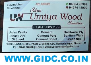 SHREE UMIYA WOOD INDUSTRIES - 9427445900 8460495399