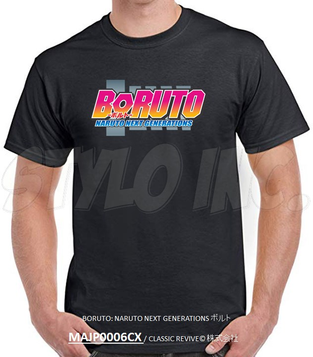 MAJP0006CX BORUTO: NARUTO NEXT GENERATIONS