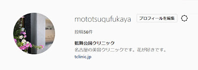 https://www.instagram.com/mototsugufukaya/