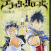 [DVDISO] Black Clover: Jump Festa 2016 Special (Bundle with Manga Vol.11) [170501]