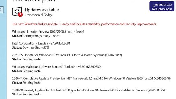 تحميل ويندوز 11 من موقع مايكروسوفت