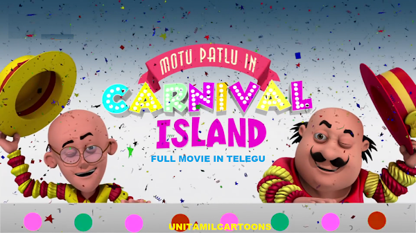 Motu Patlu In Carnival Island Full Movie In Telegu