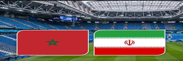 موعد مباراة المغرب وايران اليوم الجمعة 15-6-2018