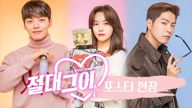Download Drama Korea My Absolute Boyfriend Batch Subtitle Indonesia