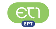 ET1 ΕRΤ1 Tv Channel Live Streaming Greek tv