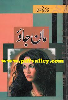 Maan Jao by Faiza Iftikhar