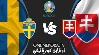 مشاهدة مباراة السويد وسلوفاكيا القادمة بث مباشر اليوم  18-06-2021 في بطولة أمم أوروبا