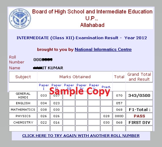UP Board Result 2019 10th Class | UP Board Result 2019