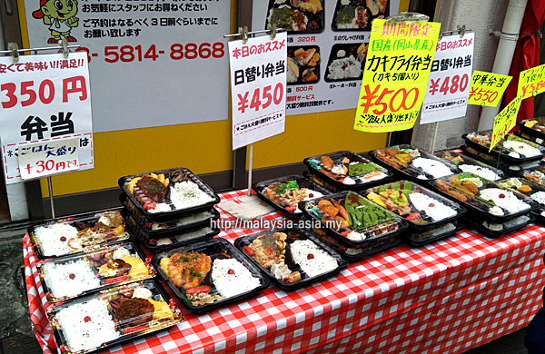 Food at Yanaka Ginza