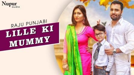 Lille Ki Mummy Lyrics - Raju Punjabi