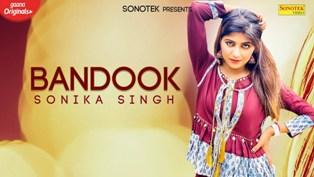 Bandook Lyrics - Iqbal