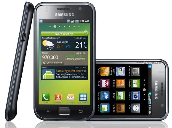 Samsung I9000 / I9000B / I9000M / I9000T Galaxy S Firmwares | Tricks