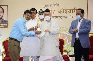 ashutosh-awarded-young-achivers-award