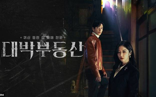 Sinopsis Drakor Sell Your Haunted House Episode 13 Indonesia