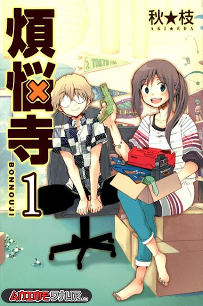 Bonnouji (03/03) [Manga] [Español]