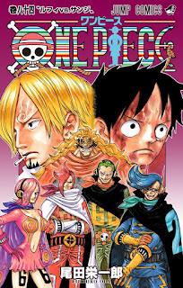 ワンピース コミックス 第84巻 表紙 | 尾田栄一郎(Oda Eiichiro) | ONE PIECE Volumes