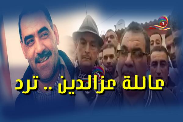 عائلة الراحل عزالدين تنفد الإشاعات .. وترد على الإدعاءات
