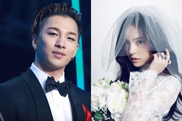 Se Filtró la Invitación de la Boda de Taeyang y Min Hyo Rin