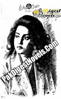 Mohabbat Ye Nahi Hoti Afsana By Sonia Chaudhary