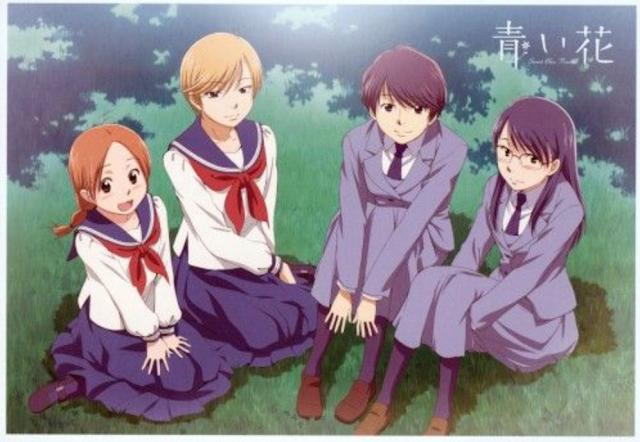 personajes principales de Aoi Hana