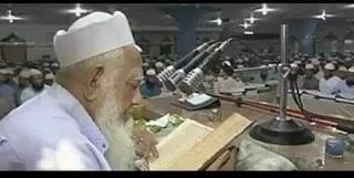আমীরে হেফাজত আল্লামা শাহ আহমদ শফী(দা.বা)'র কর্মময় জীবন ও গুনাবলী