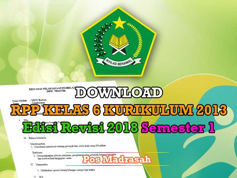 RPP Kelas 6 Kurikulum 2013 Revisi 2018 Semester 1