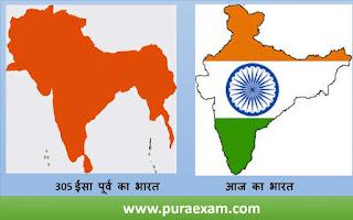 ab_tak_bharat_ka_vibhajan_kitni_baar