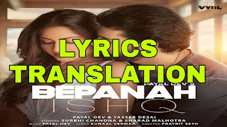 Bepanah Ishq Lyrics in English | With Translation | – Payal Dev | Yasser Desai