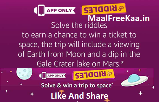 Solve The Riddles Win Tickets to Space - Freebie Giveaway Contest