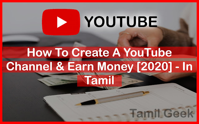 How to Create a YouTube Channel in Tamil