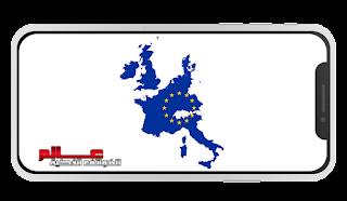 أكثر شركات الهواتف مبيعا في أوروبا
