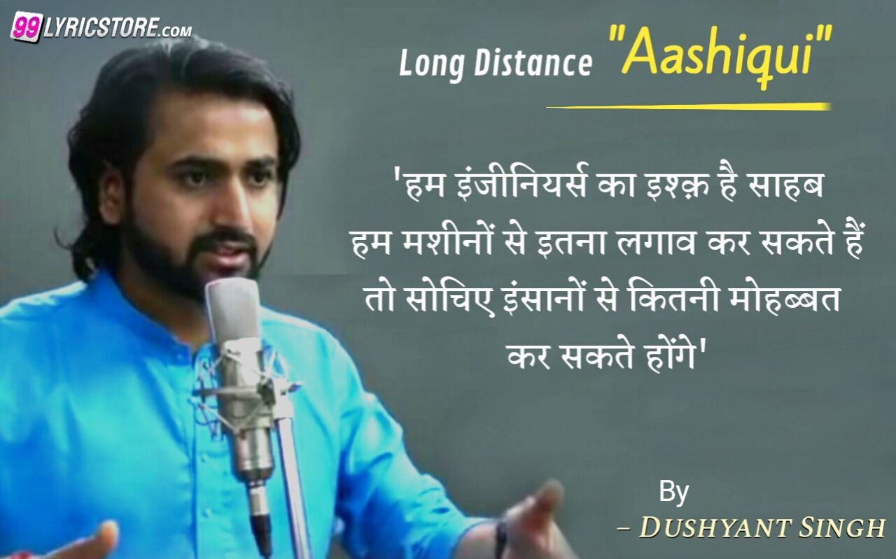 'Long Distance Ashiqui' Storytelling has written and performed by Dushyant Singh. Shot by and at - Brahma Media Studio LLP.