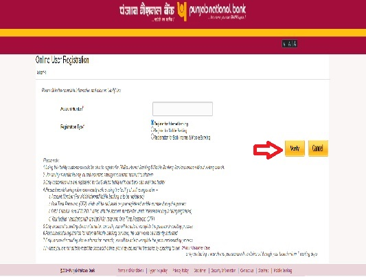 PNB me Net Banking kaise activate kare?