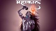 mahashivratri 2020 status | mahakal status hindi | mahakal bhakt status | mahakal tevar attitude status |  महाकाल भोलेनाथ शायरी | महादेव महाकाल के दमदार स्टेटस शायरी
